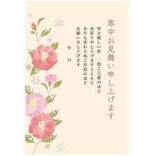 [해외]갓 켄 스테이 전체 중 동정 포스트 카드 S20-948 / Gakken stay full Winter sympathy postcard S20-948