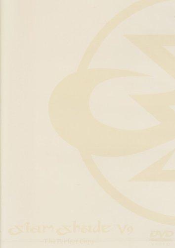 SIAM SHADE V9 ~The Perfect Clips~ [DVD] (Siam Clip)