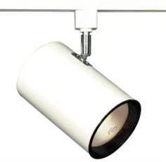 kentrak white track lighting head h halo type 65w to. Black Bedroom Furniture Sets. Home Design Ideas