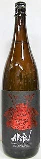 AKABU(アカブ)吟醸酒 Fのサムネイル画像