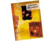 Lampes en papier par Véronique Follet