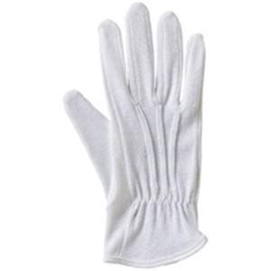アトム (業務用50セット) 軽作業用手袋 L/5双入 純綿製 薄手 アトムターボ 149-5P-L  B07792SP38