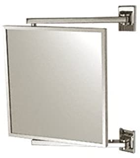 Rectangular swinging mirror