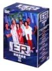 [DVD]ER 緊急救命室 II ― セカンド・シーズン アンコール DVD コレクターズ・セット