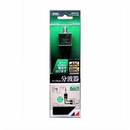【まとめ 5セット】 日本アンテナ RMSCUESL 4K8K放送対応 ケーブル付分波器   B07KNT8FXM
