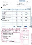 Yayoi mail the payment slip with the delivery note (Subscriber burden) 334 403 (japan import)