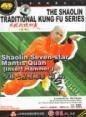 Insert Hammer-Shaolin Seven-star Mantis Quan - The Shaolin Traditional Kung Fu Series