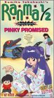 Ranma 1/2 - Outta Control, Vol. 10: Pinky Promised [VHS]