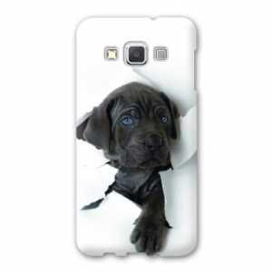 coque de samsung j3 2016 chien
