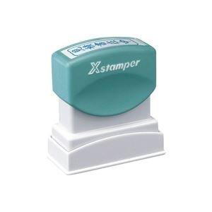 (業務用50セット) シヤチハタ Xスタンパー/ビジネス用スタンプ 【見積書在中/縦】 藍 XBN-   B076YZ3HCQ
