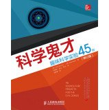 Read Online Scientific devil: Fun science experiments 45 cases (revised edition)(Chinese Edition) PDF
