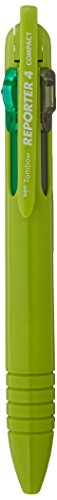 Tombow Reporter 4 Compact (Tombow 4 Colors Ballpoint Pen, Reporter 4 Compact, Black, Red, Blue, Green (BC-FSRC63))