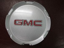 Factory Center Cap - 17 inch GMC Terrain SUV Factory Original oem Wheel Cover Silver Center Cap ONLY 5449 # 9597973 2010 2011 2012 2013