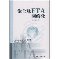 Download FAT on the global network(Chinese Edition) PDF