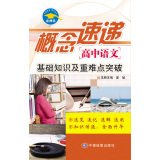 Senior Chinese concept Courier - Basics and heavy - Best Reviews Guide