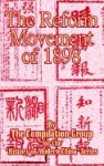 Reform Movement (Reform Movement of 1898, The)