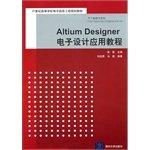 altium-designer-electronic-design-and-application-tutorialschinese-edition