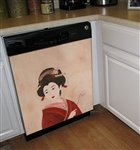 Geisha Girl Custom Dishwasher Cover
