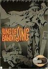 KING OF BANDIT JING (5) (Magazine ZKC (0113)) (2003) ISBN: 4063491137 [Japanese Import]