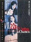 ????????????Â? [DVD] by Ryo Ishibashi