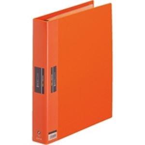 生活日用品 (業務用30セット) クリアファイル/バインダータイプ 【A4/タテ型】 7139W オレンジ(橙) B074MM3ZC4