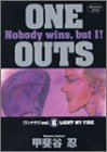 ONE OUTS 第6巻