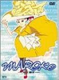 MAROKO 麿子 [DVD]