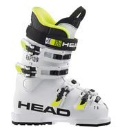 (HEAD Raptor 70 RS Junior Race Boot (11829))