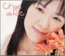 Chara De Rie (+ Bonus Dvd) (Ntsc/Rc-2)