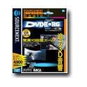 反射野球アラブ人SOURCENEXT digital basic DVD Borg 6