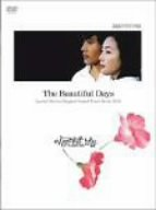 Visual Original Soundtrack DVD