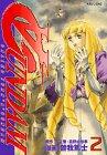 Turn A Gundam Vol. 2 (Japanese Import)