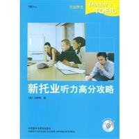 Strategies for New TOEIC listening- (one mp3 CD inside) (Chinese Edition)