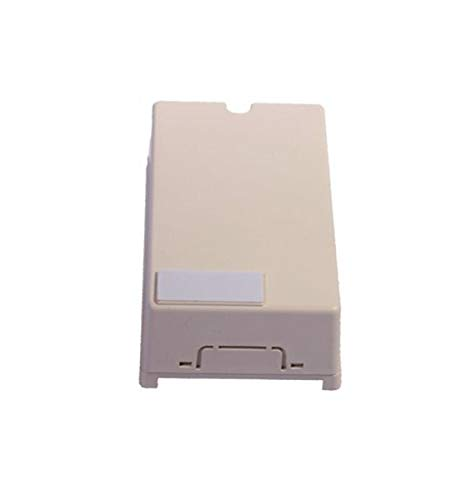 Aiphone Corporation RY-3DL Selective Door Release Adaptor for JF, JM, or KB Series, ABS Plastic Construction