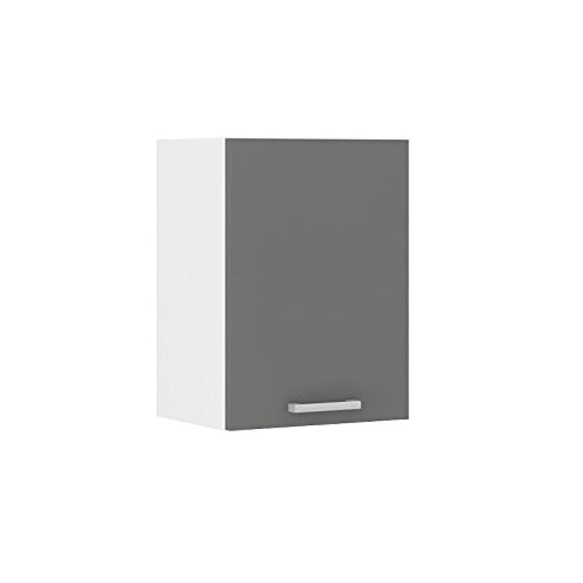 ULTRA Meuble haut de cuisine L 40 cm - Gris foncé | eBay