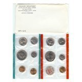 [1971 Complete United States US Mint Coin Set] (1971 Us Mint)
