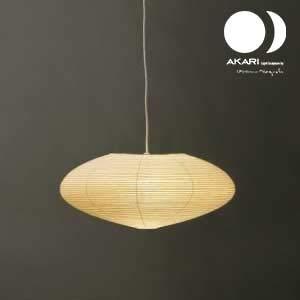 AKARIペンダントライト 21A+CON-15(コード長150cm) イサムノグチ正規品 B07N7SLCHG