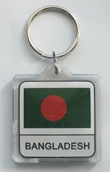 Bangladesh - Country Lucite Key Ring (Lucite Rings Band)