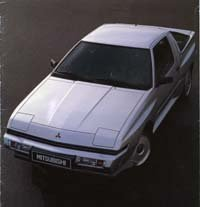 1/43 DISM Mitsubishi Starion 2000 TURBO EX Western specification [88] (