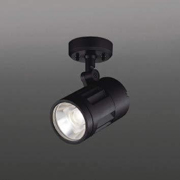 コイズミ照明 KOIZUMI 店舗用 エクステリアライト【XU49096L】   B07N3SXLM7
