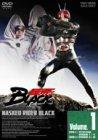 【超ポイント祭?期間限定】 B00D3ZPT5K仮面ライダーBLACK DVD全5巻セット B00D3ZPT5K, 上房郡:826d4ecd --- a0267596.xsph.ru