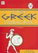 Read Online My Ancient Greek Coloring Book (Ancient Coloring Books) PDF