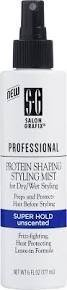 Shaping Mist (Salon Grafix Professional Protein Shaping Styling Mist, Super Hold, Unscented, 6 Fl Oz)