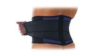 Brand New Deluxe Neoprene Double Pull Lumbar Lower Back Support Brace Exercise Belt - Small - Waist Measurement 57-70Cm