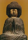 Enlightenment Embodied : The Art of the Japanese Buddhist Sculptor (7th-14th Centuries), Washizuka, Hiromitsu and Goepper, Roger, 0913304433