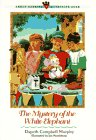 The Mystery of the White Elephant, Elspeth Campbell Murphy, 1556614055