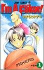 I'm a faker! 1 (Jump Comics) (2002) ISBN: 4088732383 [Japanese Import]