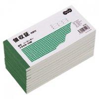 [해외]영수증 (내역) 수 표 사이즈 2 개 본 감압 50 쌍 1 세트 (10 권) / Receipt (with breakdown) two copies of the check format no carbon 50 Pairs 1 Set (10 copies)