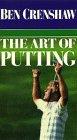 Art of Putting [VHS]