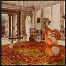 Medallion Animal Carpet